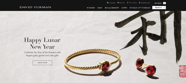 david-yurman-website